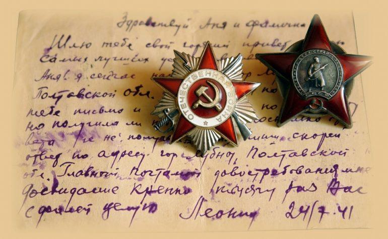 Письма Победы. Андрей Воронцов